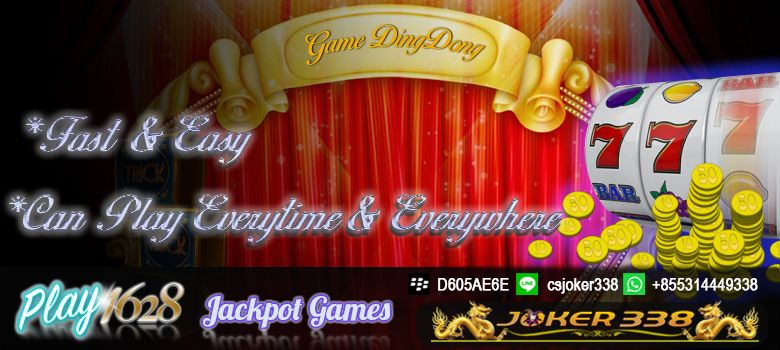 Daftar Game DingDong