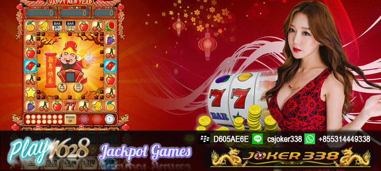 Download Game Dingdong